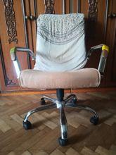 საოფისე სკამი