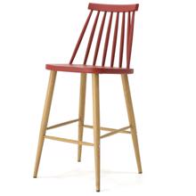 MOBLER კაფე-ბარის სკამი