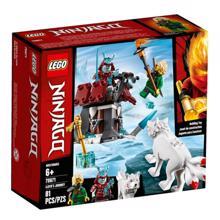 Lego NINJAGO Lloyd's Journey კონსტრუქტორი