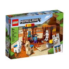 LEGO MINECRAFT - სავაჭრო ფოსტა