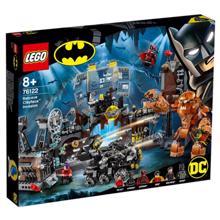 LEGO BATMAN ნიღაბი