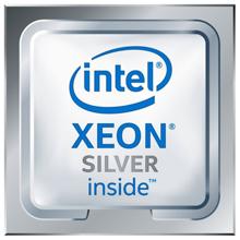 Lenovo ThinkSystem SR590/SR650 პროცესორი