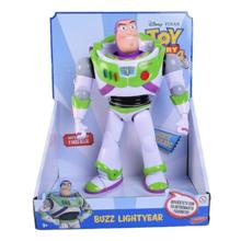 Yellow Disney Toy Story Buzz Lightyear  ფიგურა 25 სმ