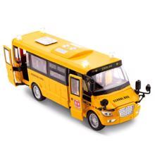 juniori რკინის მანქანა school bus