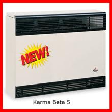 ჩეხური გაზის გამათბობელი Karma Beta 5 ახალი 571 08 77 41 კარმა