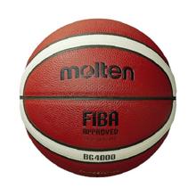 Molten B5G4000 კალათბურთის ბურთი