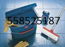დალაგების სერვისი 558525187 სახლის დალაგება