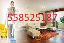 დალაგების სერვისი ერთჯერადი დალაგება 558525187