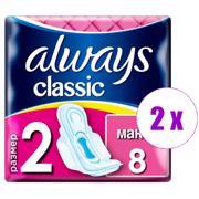 2 შეკვრა ქალის ჰიგიენური საფენი Always Classic Maxi