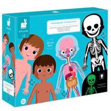 Janod Educational Puzzle Human Body განსავითარებელი სათამაშო ფაზლი