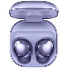 Samsung Galaxy Buds Pro - Phantom Violet  ყურსასმენი