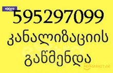 SANTEQNIKI - 595297099
