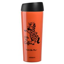 Ardesto Travel mug Coffee time Zebra თერმოსი
