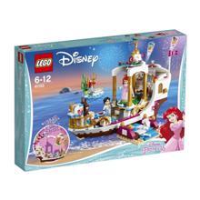 LEGO DISNEY PRINCESS-სამეფო გემი არიელი