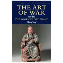 ბიბლუსი Art of War /The Book of Lord Shang - სუნ ძი