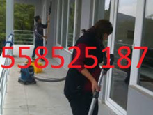 დალაგება დასუფთავება ოფისის დალაგება 558525187