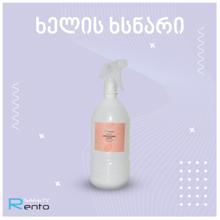 rento ხელის სადეზინფექციო ხსნარი ჟოლო (100 მლ)
