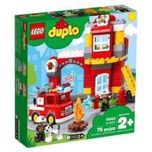 lego DUPLO სახანძრო დეპო