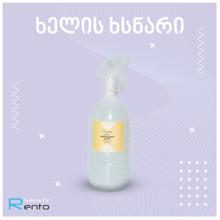 rento ხელის სადეზინფექციო ხსნარი ლიმონი (100 მლ)