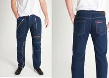 ჯინსის შარვალი, ელვაშესაკრავებით