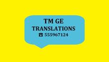 თარგმნა ყველა ენაზე ნოტარიული დამოწმებით!