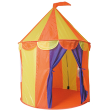 Paradiso Circus Tent ცირკის კარავი