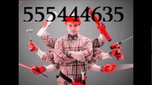 სანტექნიკის გამოძახება , სანტექნიკის სერვისი , 555444635