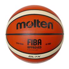 Molten BGL7X-X FIBA ტოპ შეჯიბრის კალათბურთის ბურთი