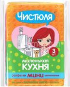 Chistulya ცელულოზის ხელსახოცი Chistulya Mini С1303 3 ც