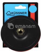 Kussner დისკი რეზინის ხისტი ფხრიწით Kussner 1006-590125 125 მმ