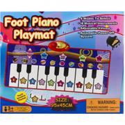 Chita • ჭიტა ფეხის პიანინო