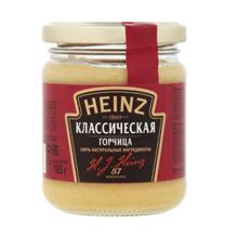 Heinz მდოგვი კლასიკური 185 გრ