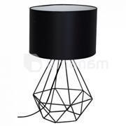 Luminex სანათი მაგიდის Luminex 7201 Basket
