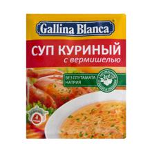 Gallina Blanca სუპი ქათმის ხორცის არომატით 62 გრ