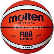 Molten კალათბურთის ბურთი MOLTEN BGR7-OI-LKL-TC