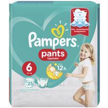 Pampers ბავშვის საფენი 15+ კგ