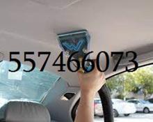 მანქანის ქიმწმენდა ნებისმიერი სირთულის-557466073