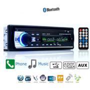 მრავალფუნქციური მაგნიტოფონი USB/Buetooth/SD_RADIO