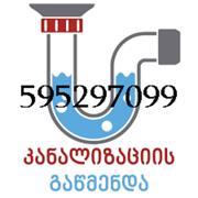 კანალიზაციის მილების გაწმენდის სამსახური-595297099