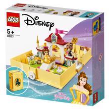 Lego DISNEY PRINCESS ბელის თავგადასავალი