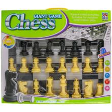 Chita • ჭიტა ჭადრაკი
