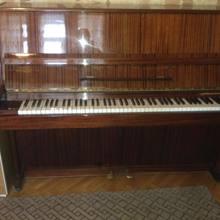 იყიდება პიანინოები