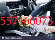 მანქანის ქიმწმენდა ყველაზე იაფად 557466073