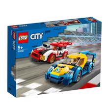lego CITY მანქანის მოდელები