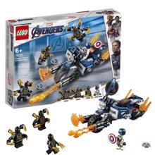 Lego AVENGERS კაპიტან ამერიკა