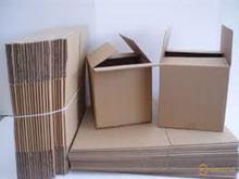 მეორადი მუყაოს ყუთები