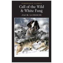 ბიბლუსი Call of the Wild & White Fang - ჯეკ ლონდონი