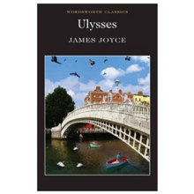 ბიბლუსი Ulysses - ჯეიმზ ჯოისი