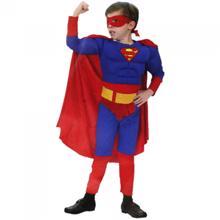 Chita • ჭიტა SUPERMAN სუპერმენის ფორმა