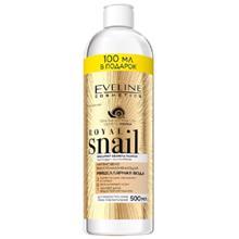 Eveline ROYAL  SNAIL ინტენსიურად აღმდგენი მიცერალური წყალი 500 მლ